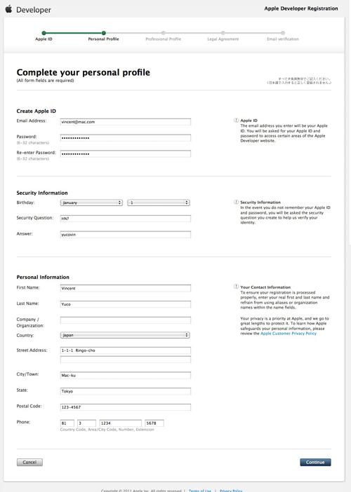 Appleデベロッパの登録ページ2