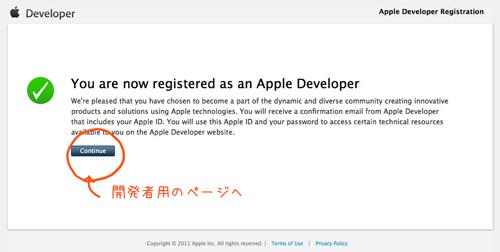 Appleデベロッパの登録ページ6