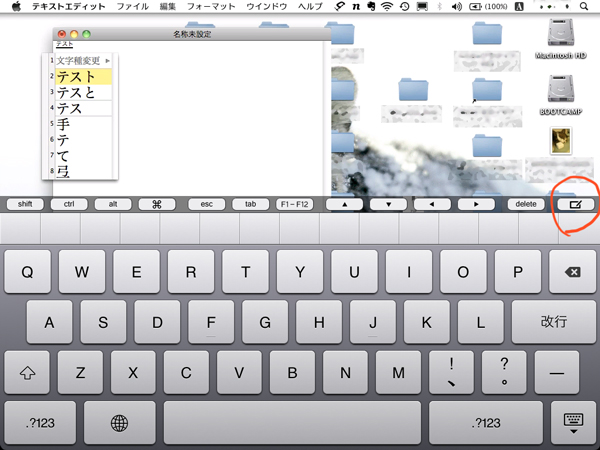 Splashtop Remote Desktop for iPad (for iPhone)を使って文章を打つ。