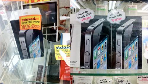 秋葉原のSIMフリーiPhone4の売り場