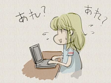 ねこ先生のMacBook黒(2008)に翻弄されるyucovin