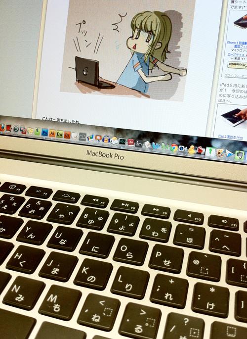 早速元気に働いているように見えるMacBook Pro、本当に元気になったかは検証しないと。