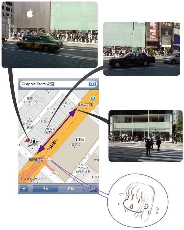 日本でiPad 2を発売した時のApple Storeの行列の様子