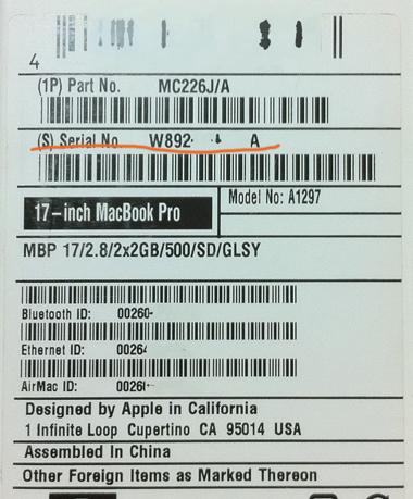 Apple製品の箱にはシリアルナンバーのシールがついている。
