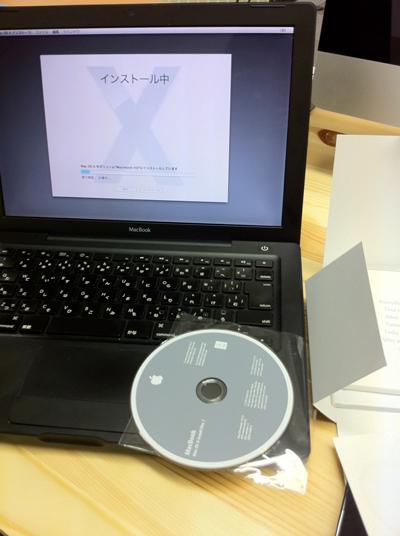 ねこ先生のMacBook黒、OSのクリーンインストール