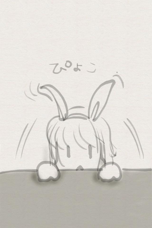 ウサギ(iPhone用)