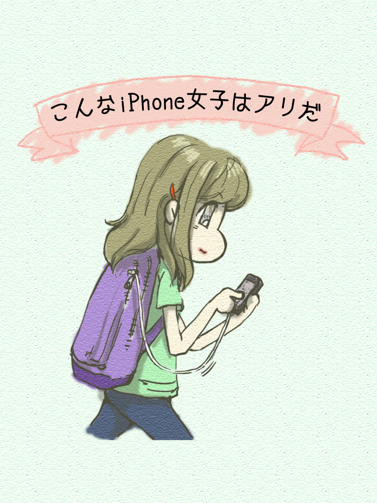 iPhone女子アリ(iPad用)