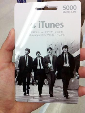 iTunesカードって普通のカードじゃないの?特別なやつは台紙プレートがそのままiTunesカード