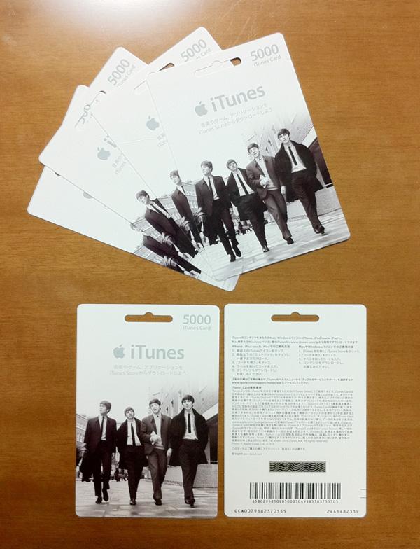 ビートルズのiTunesカード、表、裏