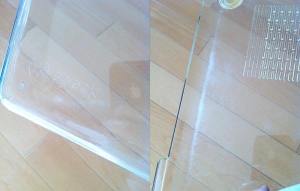 一年間使ったSpeck MacBook Pro SeeThru (Clear) SPK-MB17AU-SEE-CLRの細部/擦り傷のようなものが…