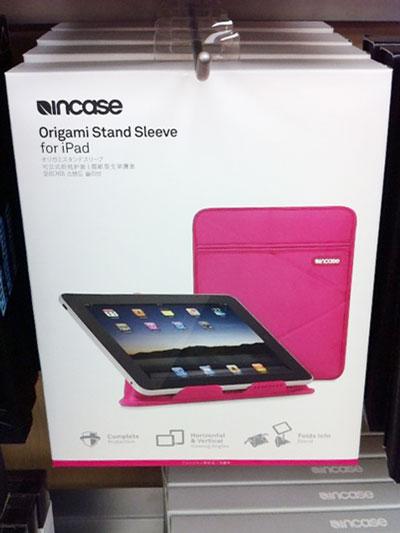 incaseのOrigami Sleeveもアップルストアに売っている。