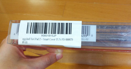 偽造品eggshell for iPad 2 + Smart Cover。型番シールまで貼っている、確信犯。