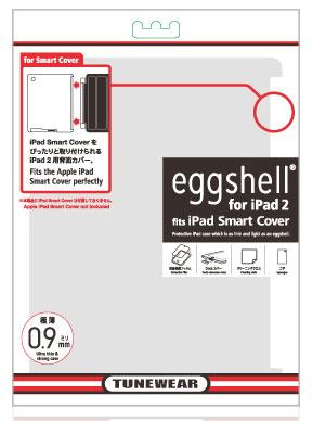 本物のeggshell for iPad 2 + Smart Coverのパッケージにはスマートカバー対応のイラスト入り