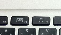MacBook Pro(mid 2010)のF3/F4キー