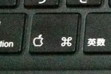 MacBook黒late 2006のコマンドキーはリンゴマーク