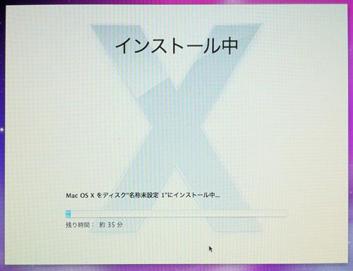 Mac OS X snowleopardインストール中です。あとは寝て待つだけw