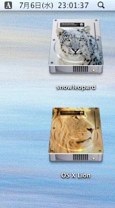 パーティションで区切ったHDDに名前とアイコン画像をつける。
