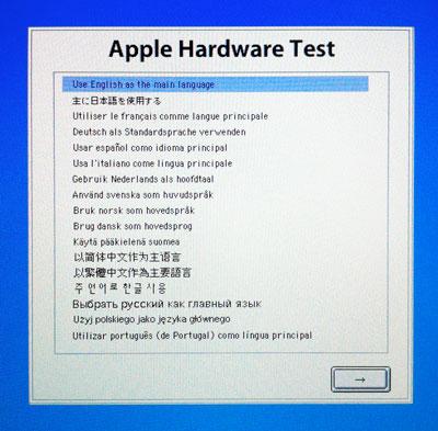 Apple Hardware Testを立ち上げると