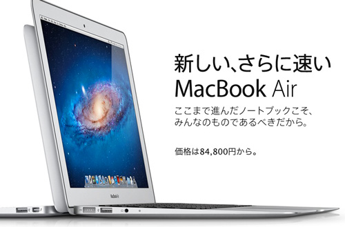 MacBook Air(Mid 2011)