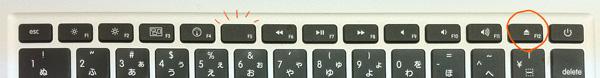 MacBook Air(Late 2010)のファンクションキーの機能配列