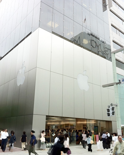 銀座AppleStore