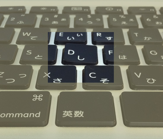 MacBook Pro(Early 2011)のキーボードが斜めになったまま戻りません