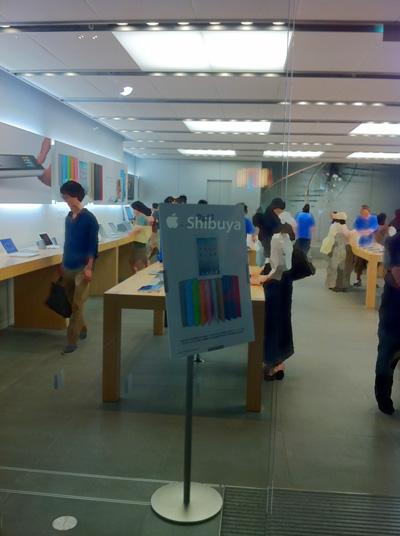 またしてもApple Store渋谷