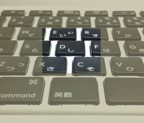 MacBook Pro(Early 2011)のキーボードは直りました!