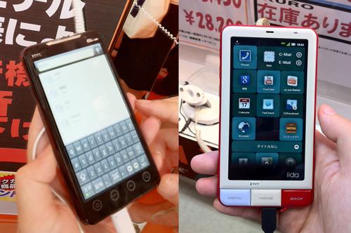 auスマートフォン「HTC EVO WiMAX ISW11HT」と「INFOBAR」