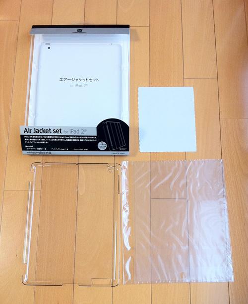 パワーサポート Airジャケットセット for iPad 2内容物