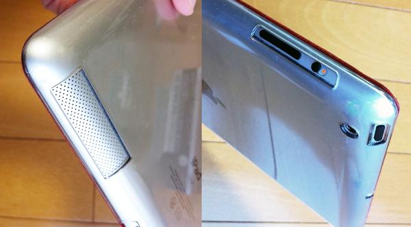 パワーサポート Airジャケットセット for iPad 2は縁の精度がスゴイ!