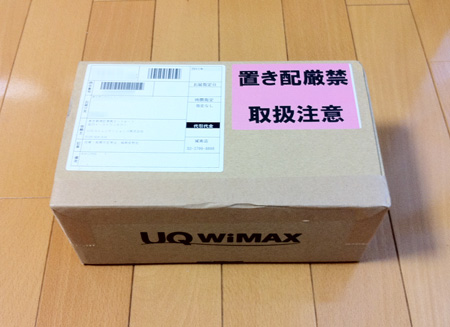 try WiMAXセット、ユコびんの元に届く!