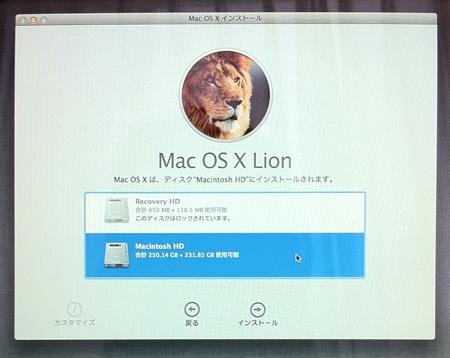 LionリカバリーからOSを再インストール。使用許諾契約に同意したら、OSを入れるディスクを選択。
