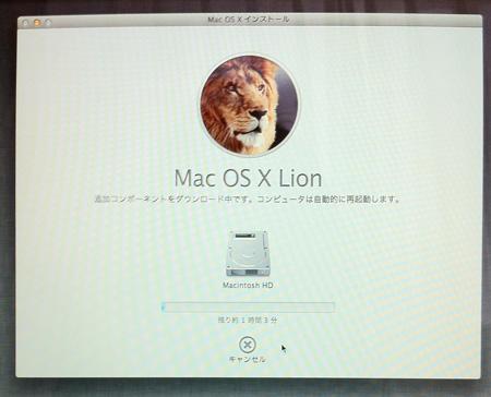 LionリカバリーからOSを再インストール。OSのダウンロード開始、かかった時間は25分。