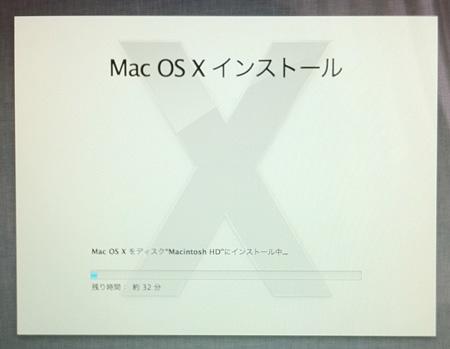 LionリカバリーからOSを再インストール。OSのインストール開始、かかった時間は10分。