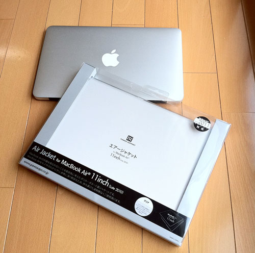 MacBook Air(Mid 2011)とパワーサポートのAirジャケットセット for MacBook Air 11inch