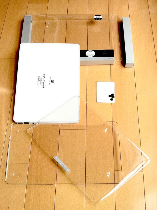 パワーサポートのAirジャケットセット for MacBook Airの内容物
