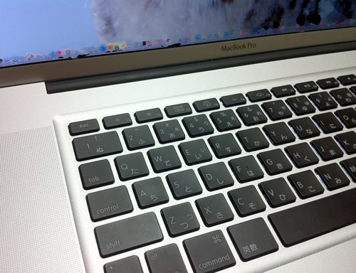 MacBook Pro(Early 2011)の発熱はスゴイ…。