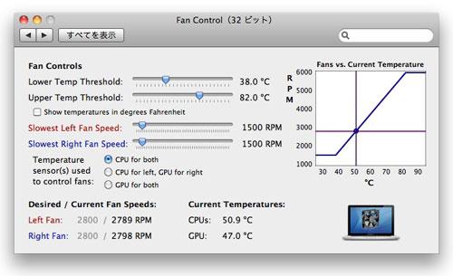 MacBook/Pro Extended Fan Control操作画面