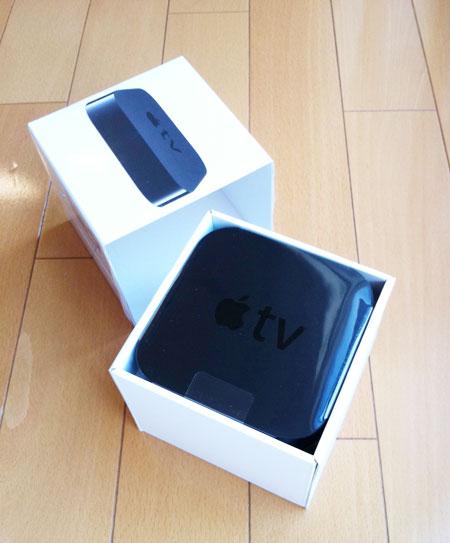 Apple TVのパッケージ