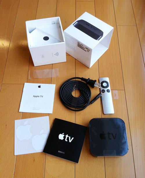 Apple TVのパッケージ、内容物全部