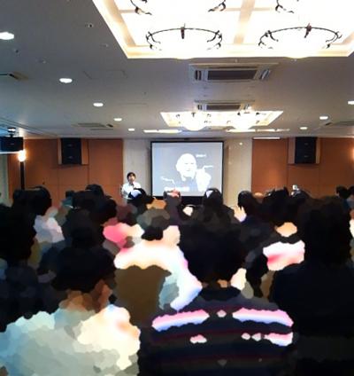 AUGM東京の様子