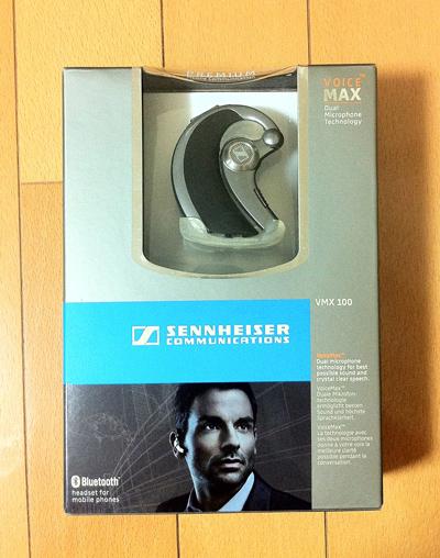 懇親会でもらったゼンハイザー/Bluetooth ヘッドセット