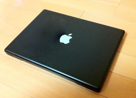 ユコびん初号機MacBook黒(late 2006)