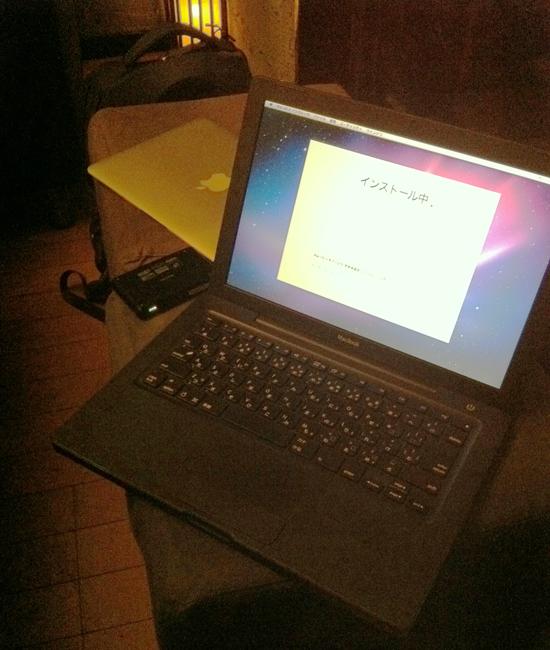 MacBook黒(late 2006)にSnow Leopardをクリーンインストール中