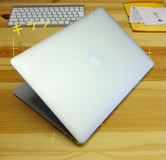 ユコびんに磨かれてキレイになったねこ先生のMacBook Air