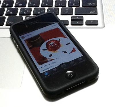 ユコびんのiPhone4