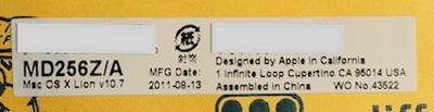 OS X v10.7 Lion USBメモリ版の入っている黄封筒、裏面にはちゃんと製品番号