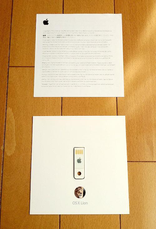 OS X v10.7 Lion USBメモリ版 パッケージ 注意書1枚