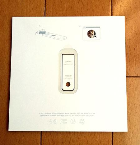 OS X v10.7 Lion USBメモリ版 パッケージ裏